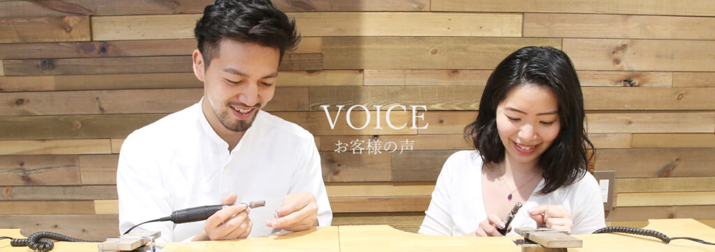 voiceページ写真